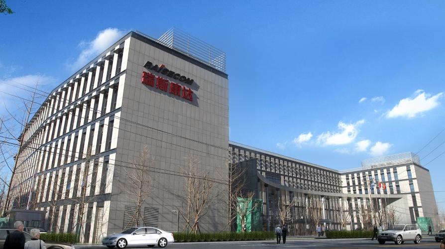 Raisecom Technology Co. Headquarters